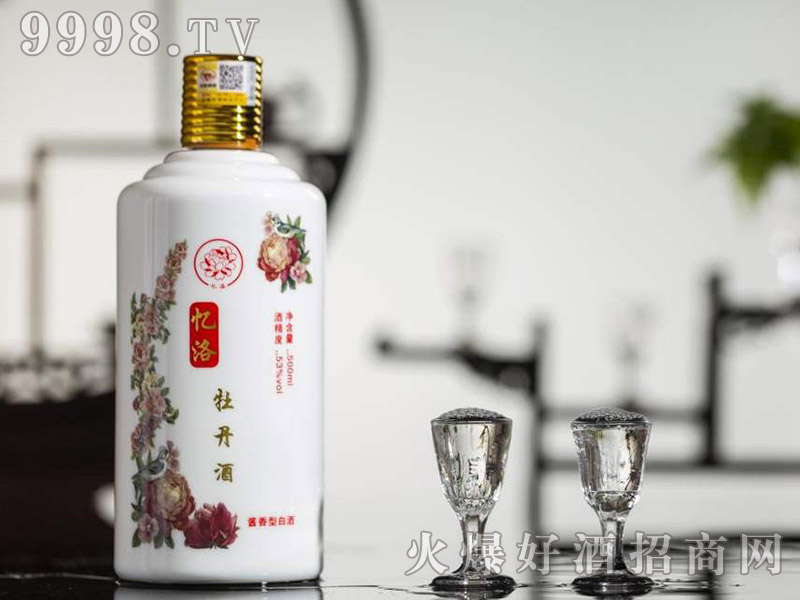 忆洛牡丹酒 酱香型53度500ml