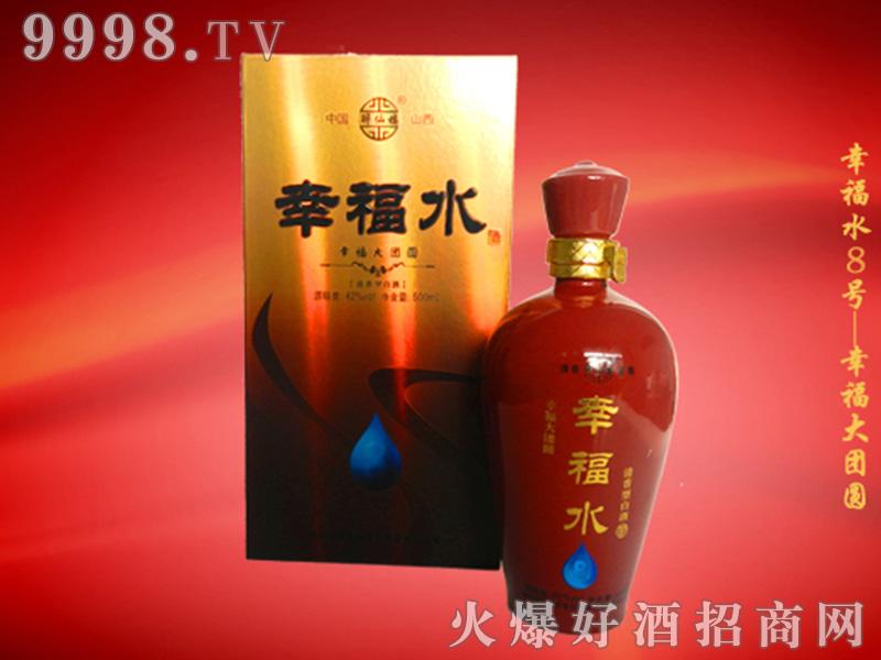 幸福水酒(红瓶礼盒)42°500ml清香型白酒