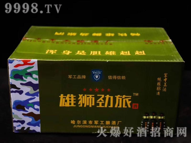 雄狮劲旅酒手榴弹50°500ml浓香型白酒-白酒招商信息