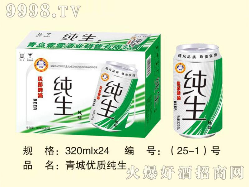 青城优质纯生啤酒320mlx24