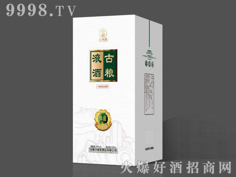 古粮液酒·典藏(白)42°52°500ml浓香型白酒