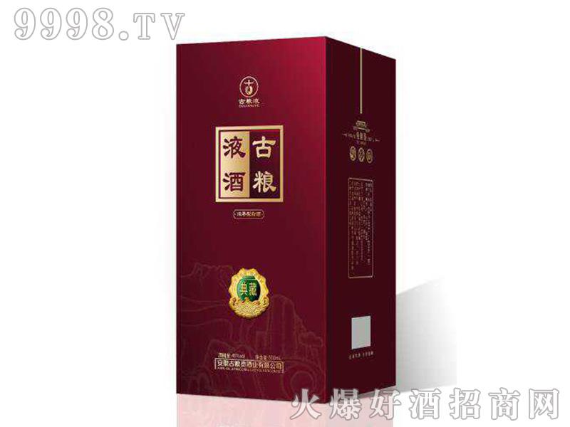 古粮液酒·典藏(红)42°52°500ml浓香型白酒