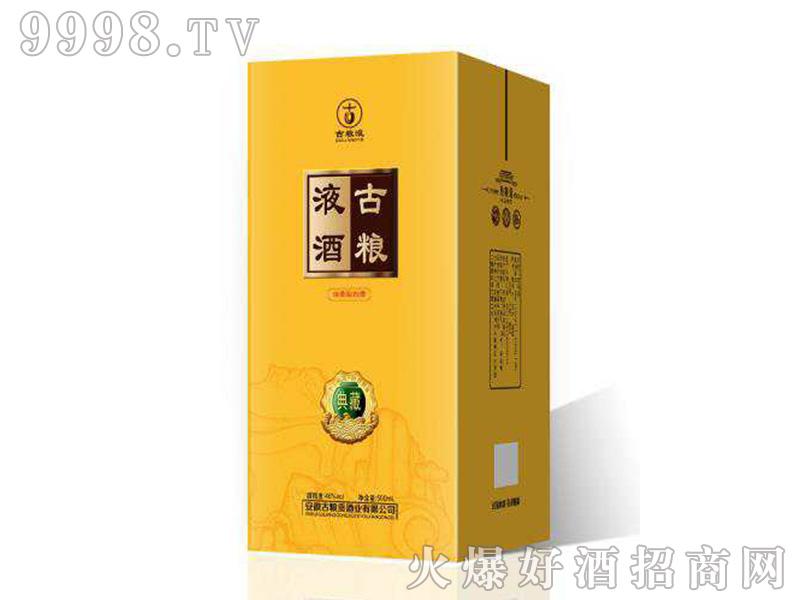 古粮液酒·典藏(黄)42°52°500ml浓香型白酒