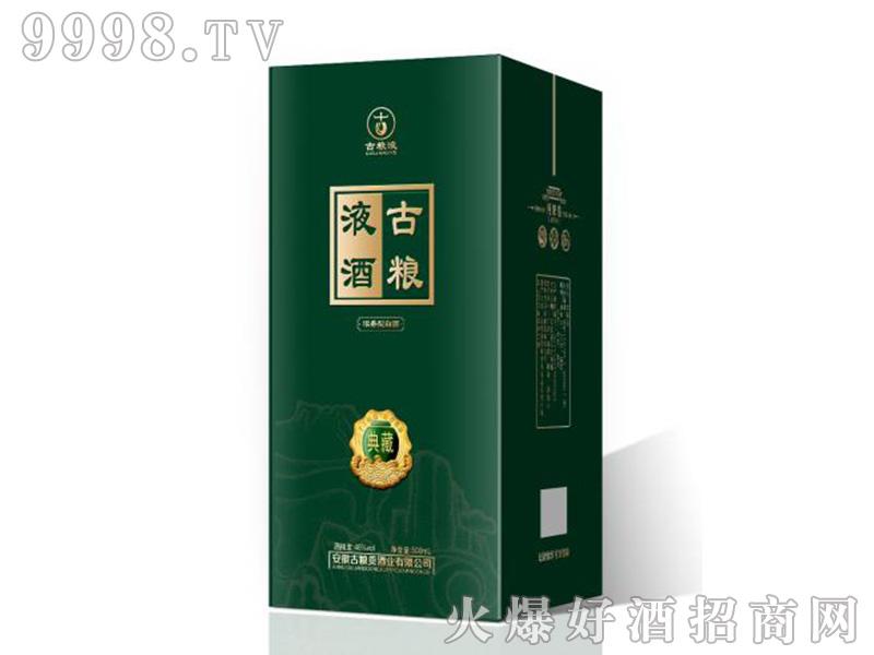古粮液酒·典藏(绿)42°52°500ml浓香型白酒