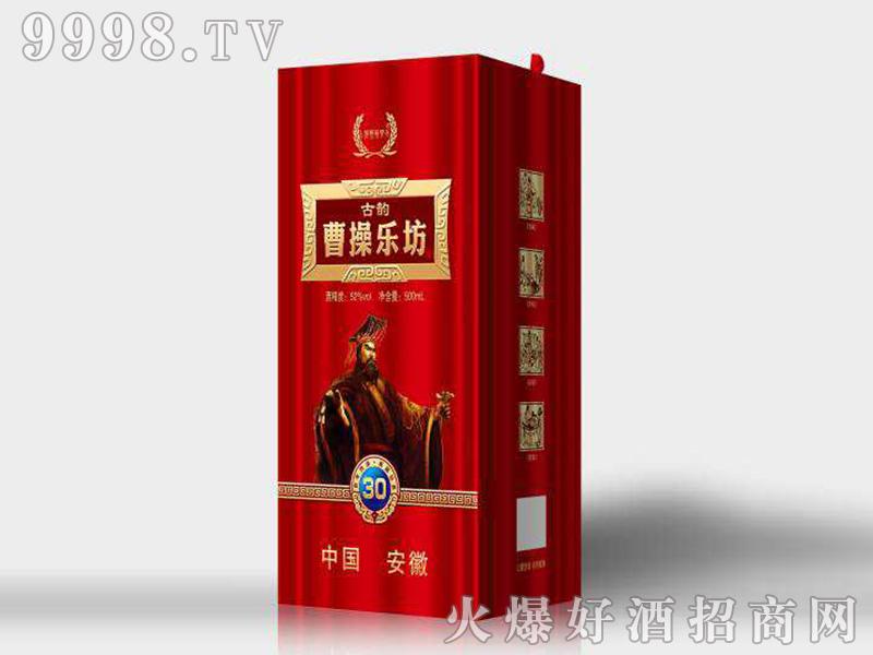 古韵·曹操乐坊30(红)42°52°500ml浓香型白酒