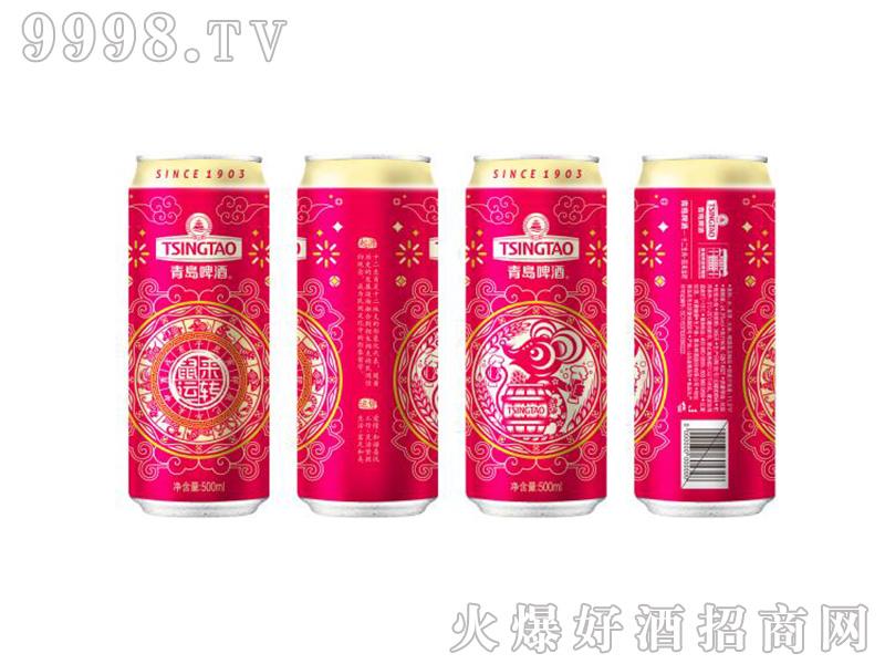 青岛千赢国际手机版生肖系列