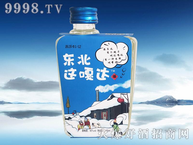 东北这嘎达小酒40°125ml浓香型白酒