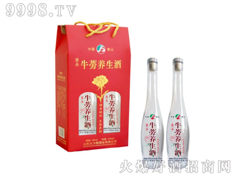 泰山牛蒡女士养生酒2瓶礼盒装39度500ml清香型白酒