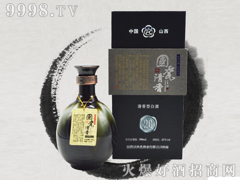 国瓷清香酒20 42°500ml清香型白酒