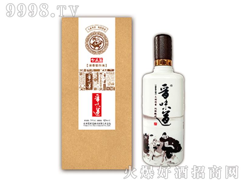晋味道酒15礼盒装(乳玻瓶)42°500ml清香型白酒