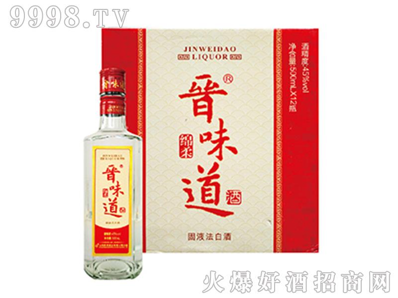 晋味道绵柔酒(光瓶)45°500ml固液法白酒