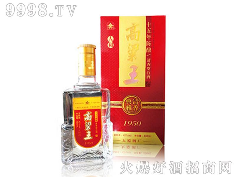 高粱王酒15礼盒装42°500ml清香型白酒