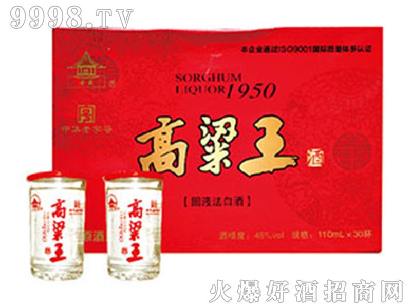 高粱王口杯酒45°110ml清香型白酒