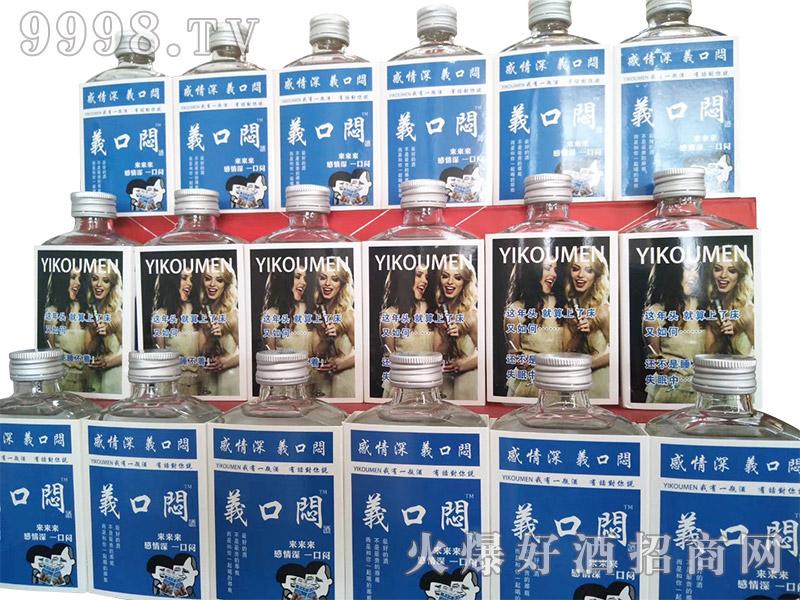 義口闷小酒42°100ml浓香型白酒