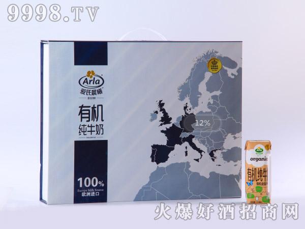 爱氏晨曦精品有机牛奶250ml×10