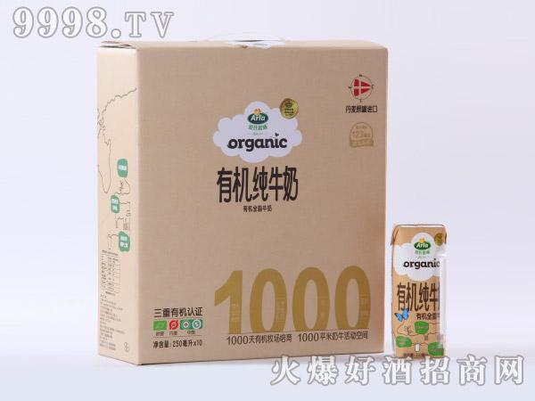 爱氏晨曦有机纯牛奶250ml×10