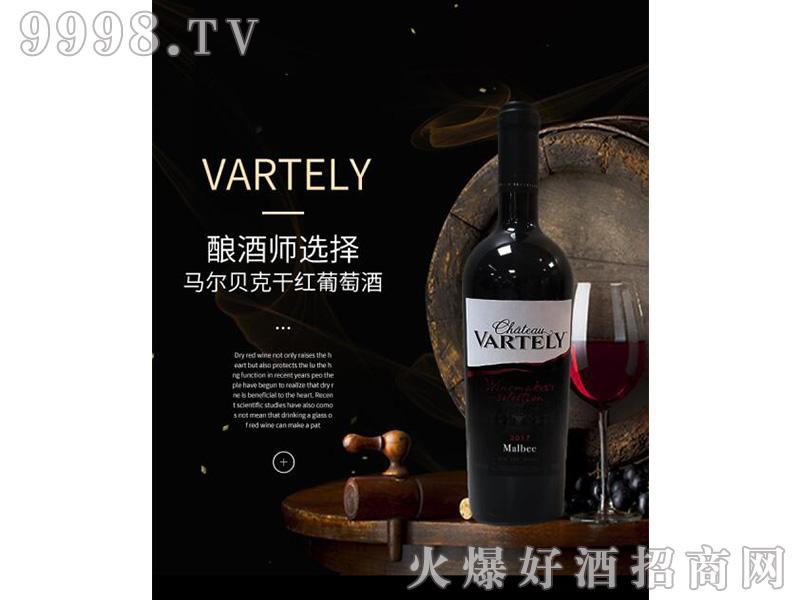 马尔贝克干红葡萄酒14度750ml
