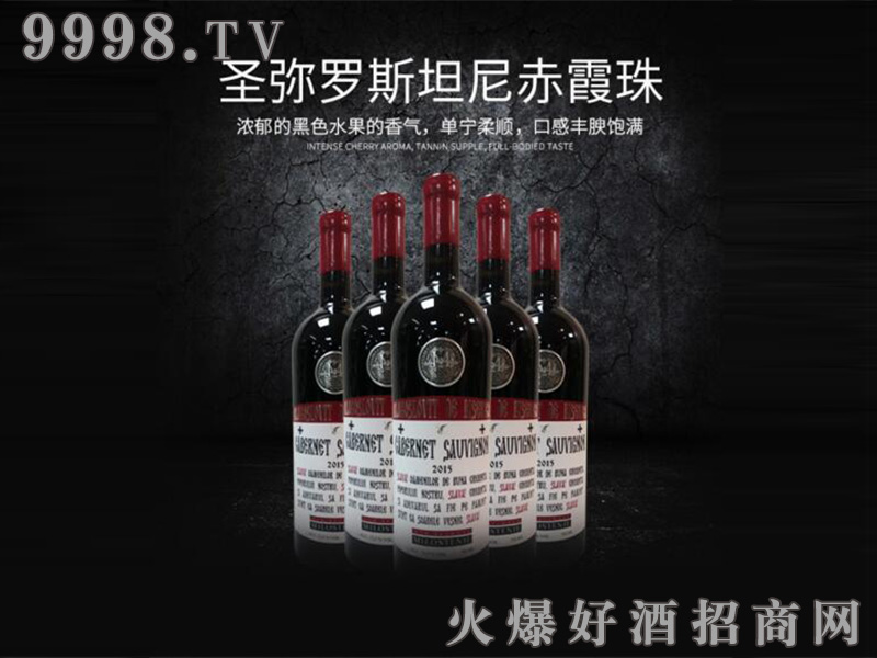 圣酒赤霞珠干红葡萄酒12.5度750ml