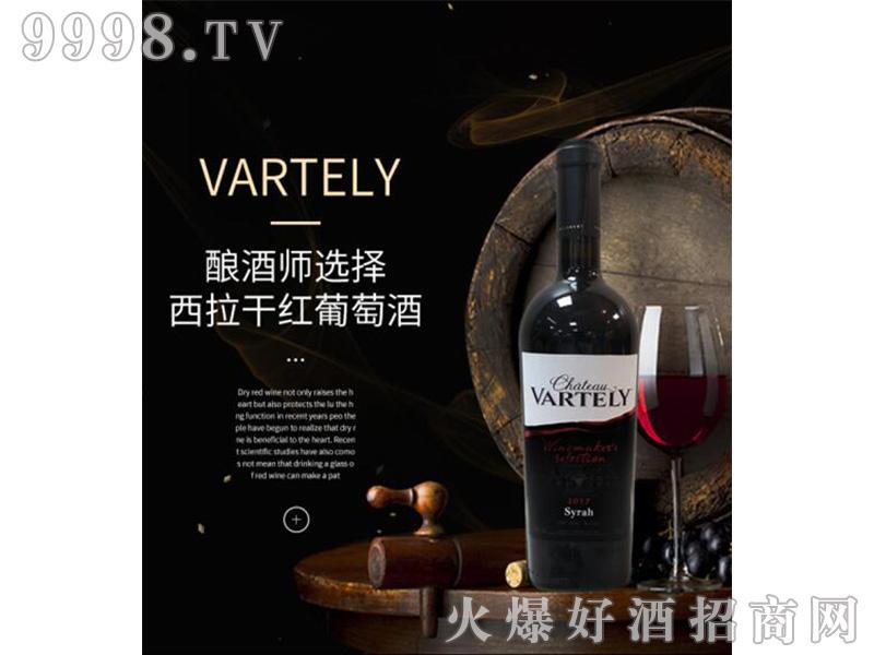 西拉干红葡萄酒14度750ml