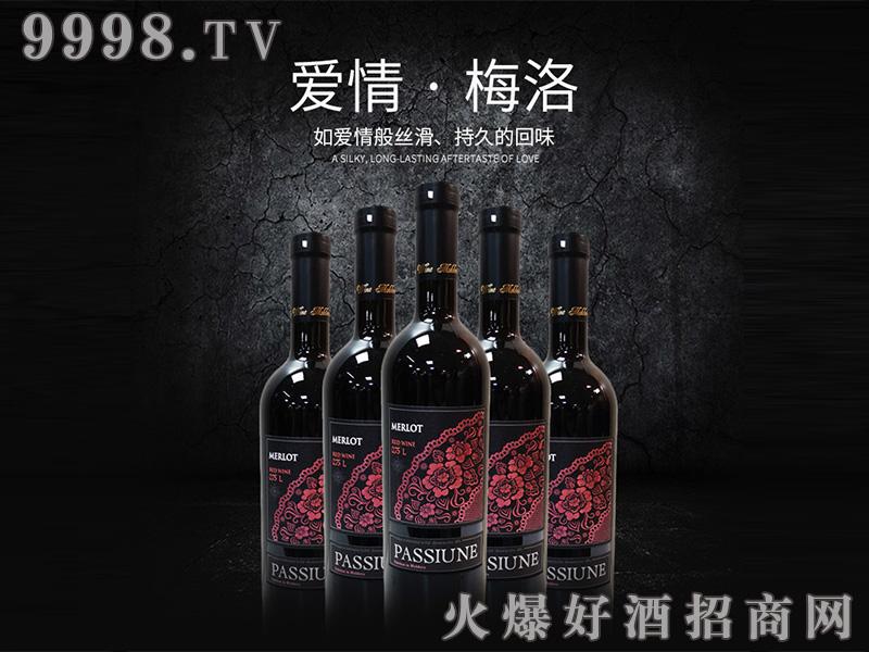 爱情梅洛干红葡萄酒13.5度750ml