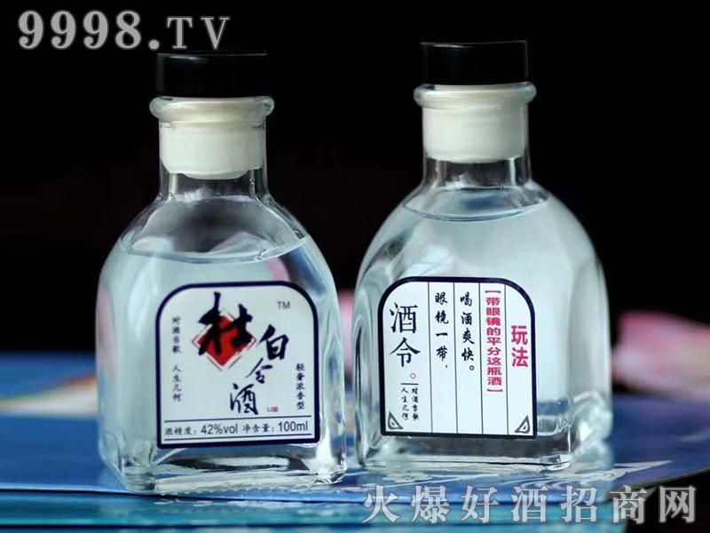 杜白令酒42度100ml浓香型白酒