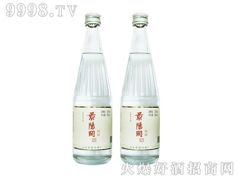景阳冈酒42度500ml浓香型白酒