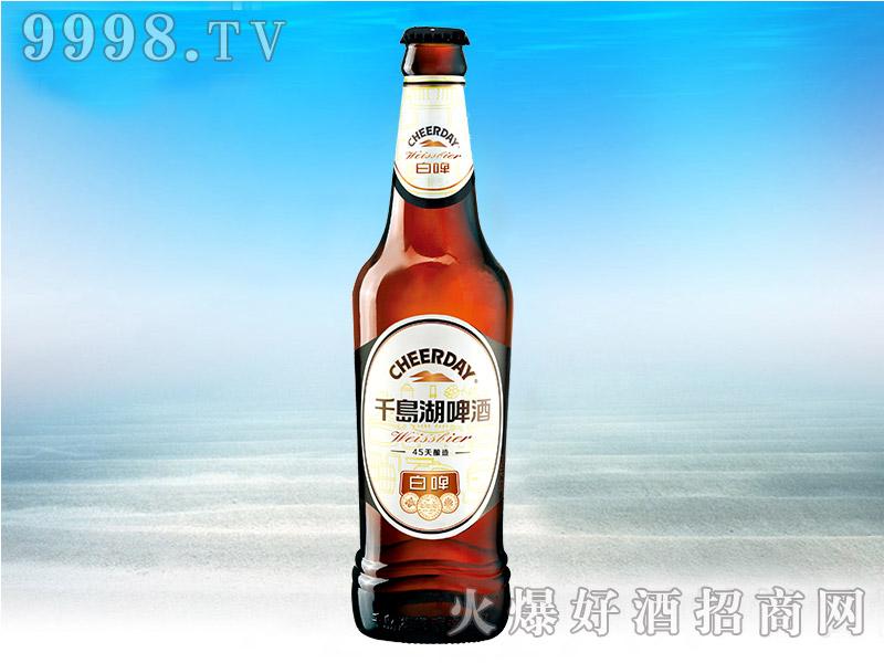 千岛湖千赢国际手机版白啤9度418ml