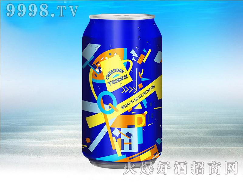 千岛湖千赢国际手机版艺术拉罐330ml