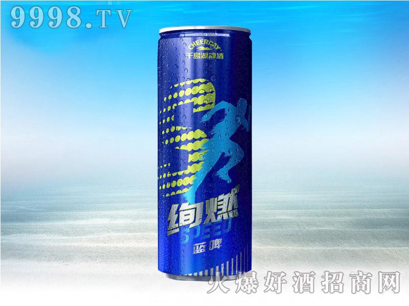 千岛湖千赢国际手机版绚燃330ml