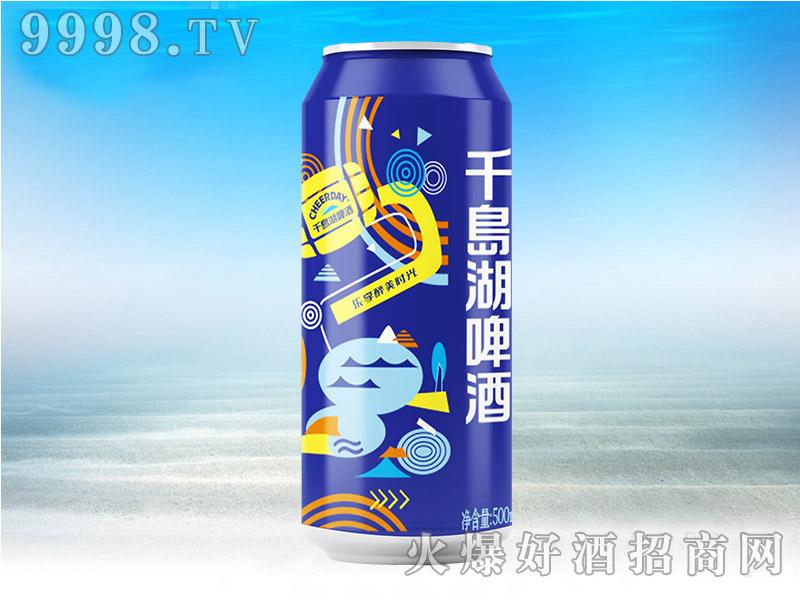 千岛湖千赢国际手机版乐享时刻500ml