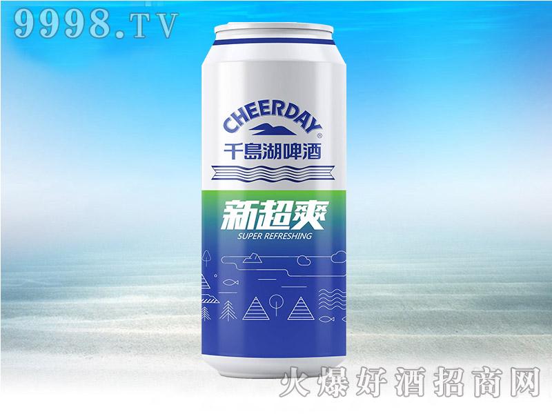 千岛湖千赢国际手机版新超爽8度500ml