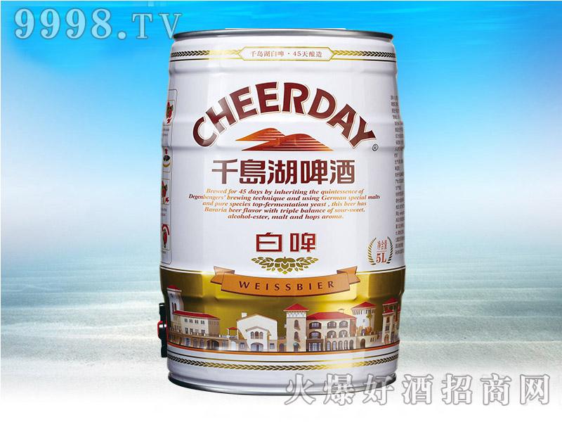 千岛湖啤酒白啤桶5L