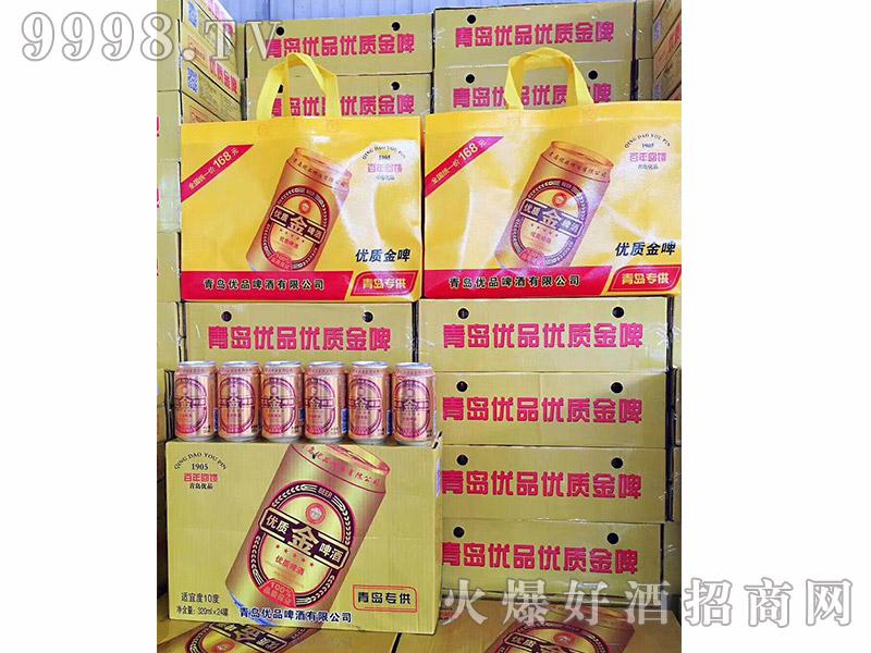 青岛优品优质金啤320ml