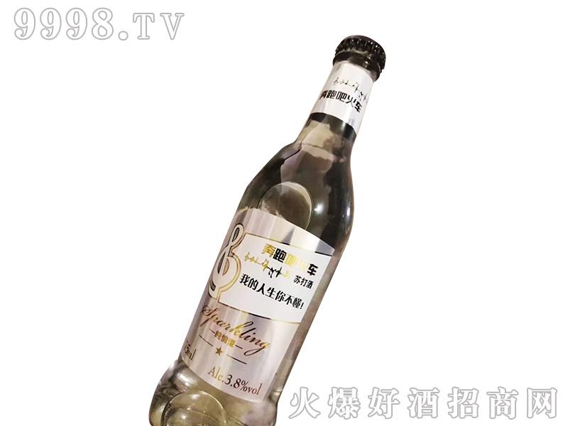 奔跑吧火车苏打酒3.8°275ml