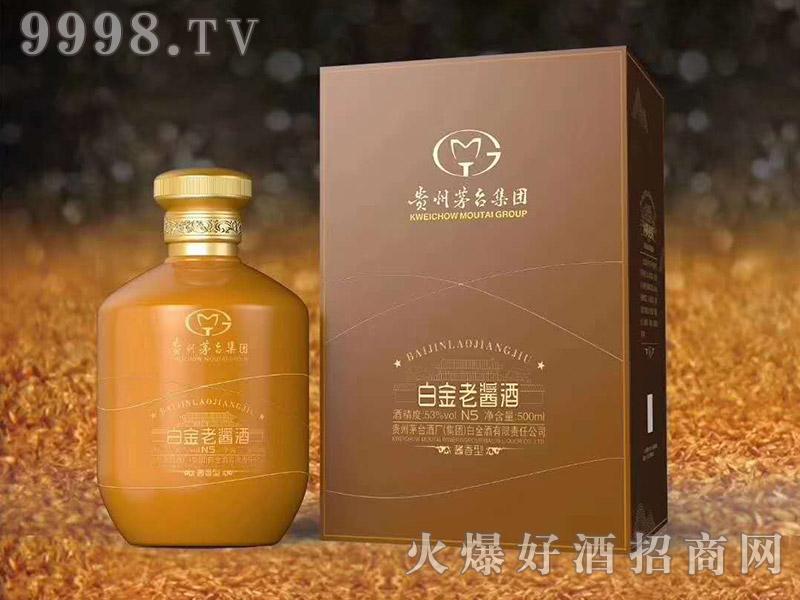 白金老酱酒N5酱香型53度500ml