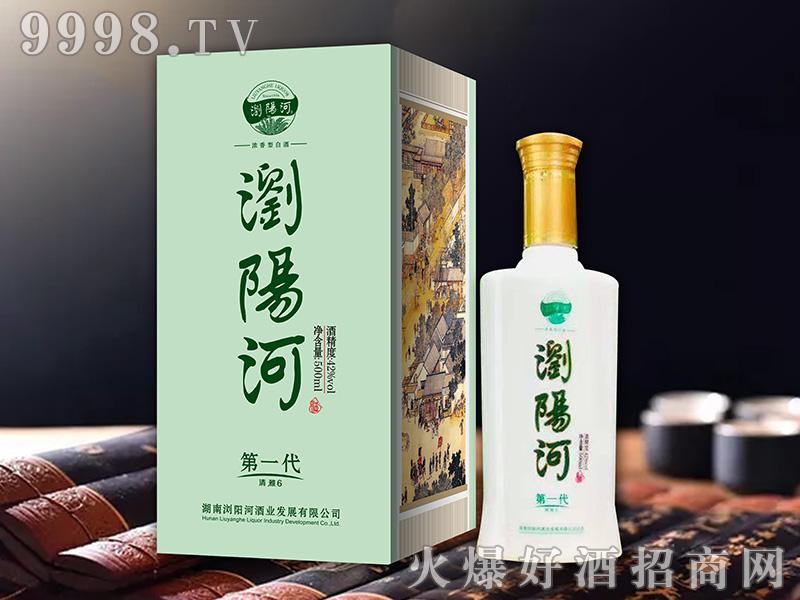 浏阳河第一代·清雅6-42°52°500ml浓香型白酒