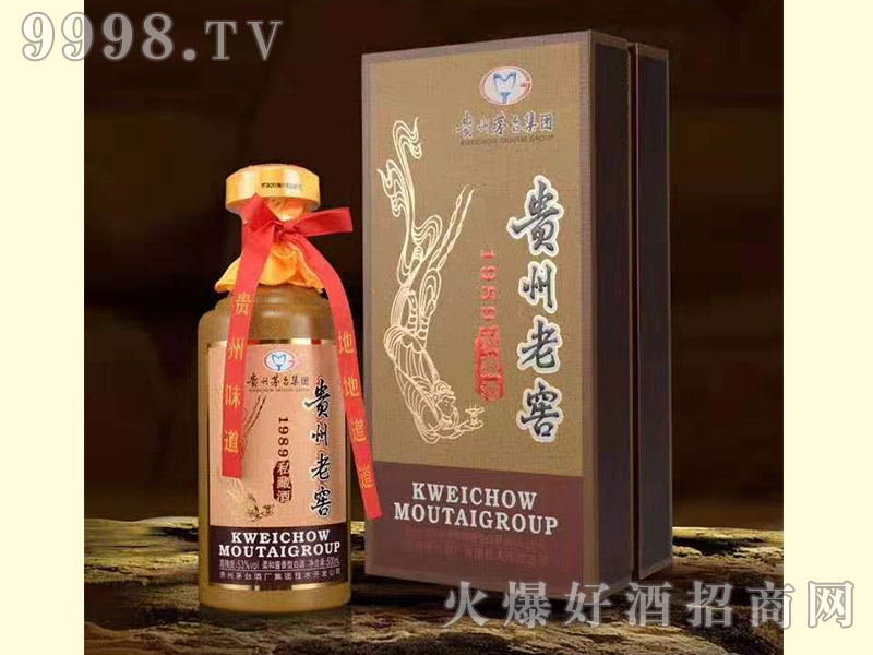 贵州老窖1989私藏53度500ml酱香型