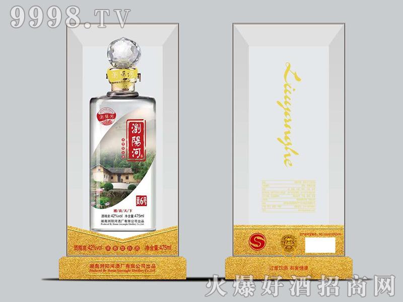 浏阳河湘贡天下·贡6号-42°52°475ml浓香型白酒