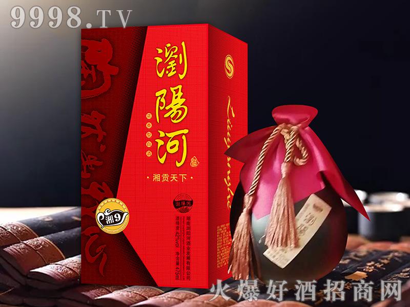 浏阳河湘贡天下·湘9-42°52°475ml浓香型白酒