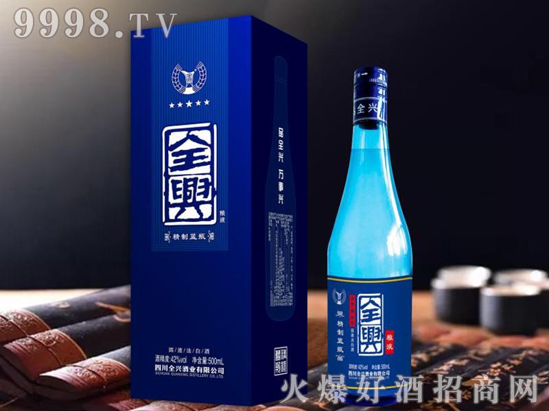 全兴·精制蓝瓶42°500ml浓香型白酒