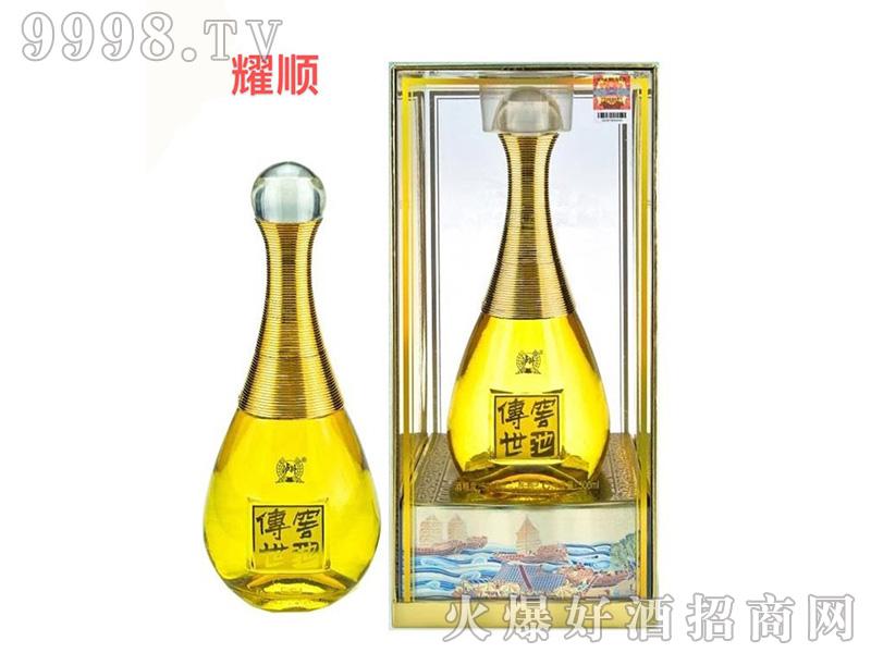 传世窖池酒耀顺52度500ml浓香型白酒