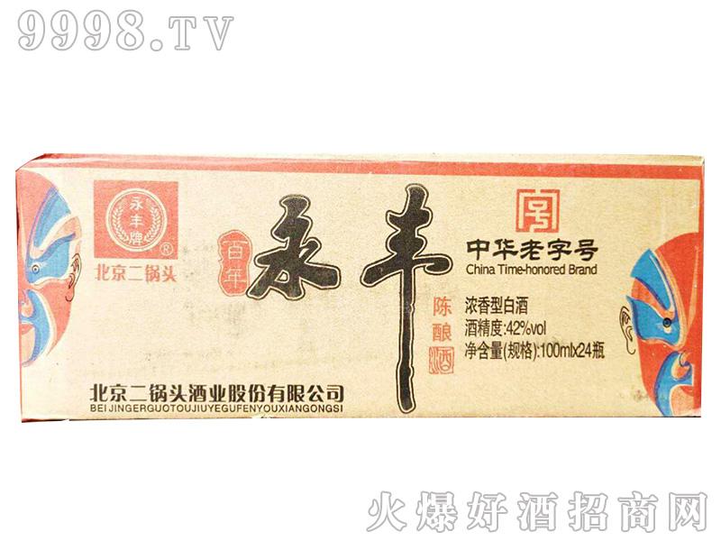 永丰二锅头时尚版42°100ml×24瓶浓香型白酒