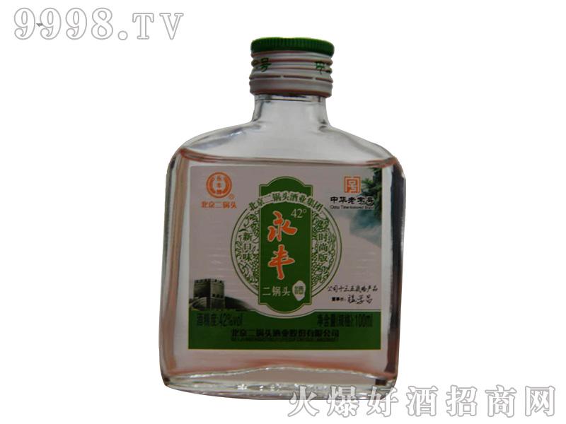 永丰二锅头时尚版小瓶42°100ml清香型白酒
