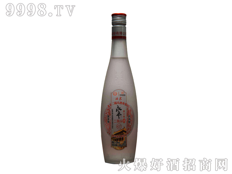 永丰二锅头时尚版新口味42°450ml清香型白酒