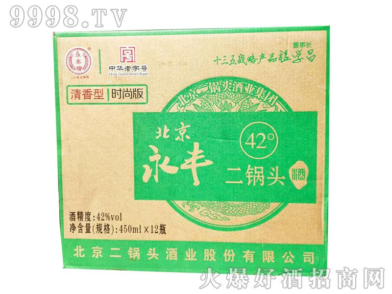永丰二锅头时尚版绿箱42°450ml×12瓶清香型白酒