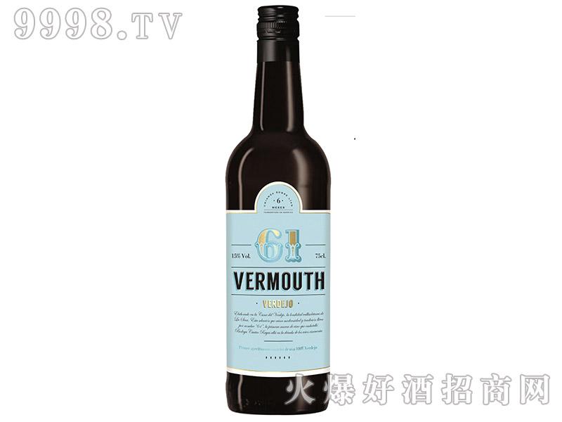 西班牙61号味美思干红葡萄酒