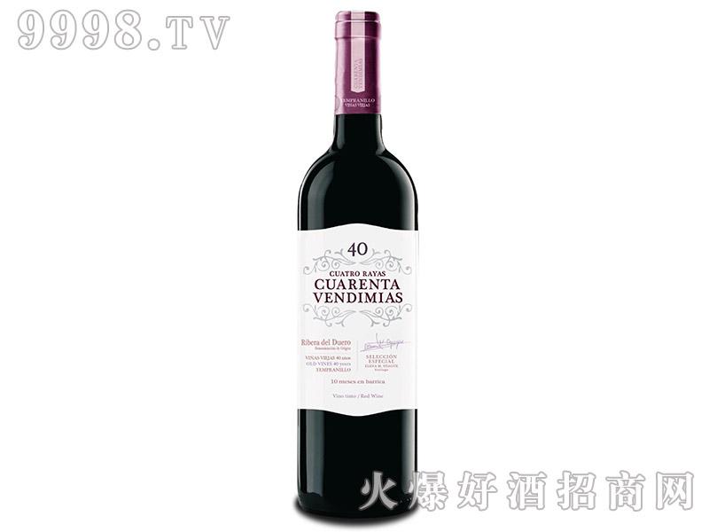 西班牙40年老藤干红葡萄酒