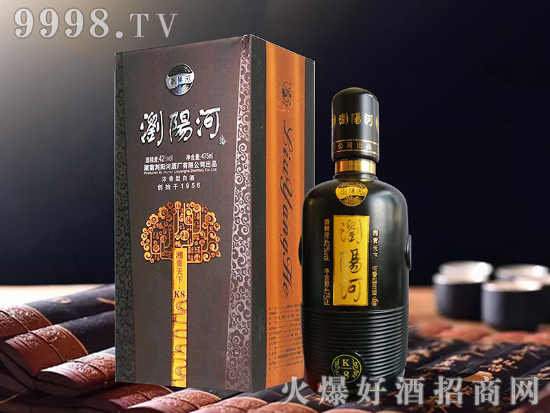 浏阳河湘贡天下·K8-42°52°475ml浓香型白酒