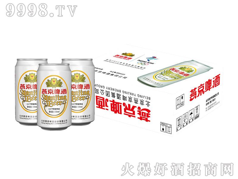 燕京千赢国际手机版特制8度330ml