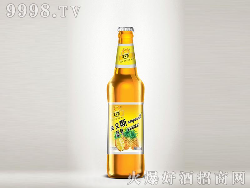 汉斯菠萝果味碳酸饮料485ml